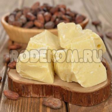 Какао масло натуральное пищевое 250гр