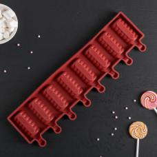 "Форма для леденцов и мороженого ""Моника"", 8 яч. (2389459)"