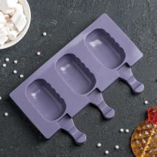 """Форма для леденцов и мороженого """"Эскимо волна"""", 3 яч. (4324230)"""