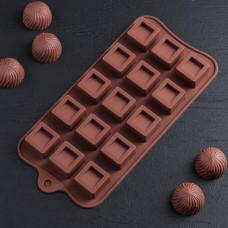 Силиконовая форма для конфет - Кубики (549322)