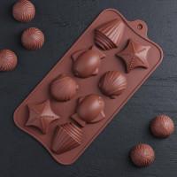 Силиконовая форма для конфет - Морской берег (812807)