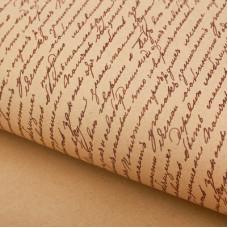 """Бумага упаковочная """"Письма"""" 50*70 см. (2771480)"""