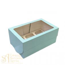 Упаковка с окном на 6 капкейков - Голубая, 16,5*25*h11см. (SP CUPO6С)