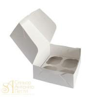 Упаковка на 4 капкейка - Белая, 16*16*h10см. (SP CUP4)