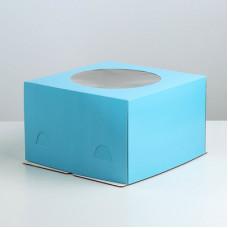 Упаковка для торта   - Голубая, 30*30*h19см.