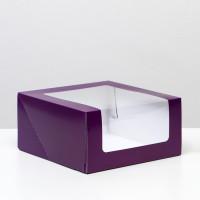 Коробка для торта Мусс, 235*235*115мм., Фиолетовый