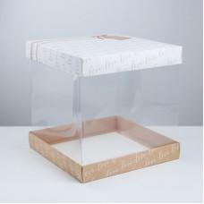 Упаковка для торта «Тебе», 30 × 30 см (3929580)