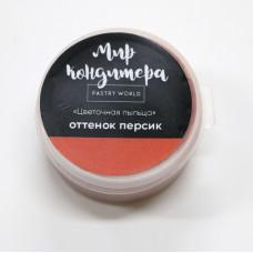 Цветочная пыльца - Персик, 5 гр.