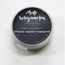Цветочная пыльца - Черная смородина, 5 гр.