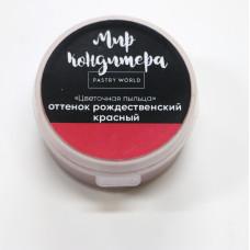Цветочная пыльца - Рождественский красный, 5 гр.