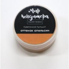 Цветочная пыльца - Апельсин, 5 гр.