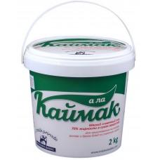 Сыр творожно-сливочный Каймак 70%,  2 кг