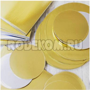 Круглая золотая подложка, 16см (50шт)