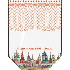 """Пакет для кулича """"Кремль"""" (135х325мм) (ipHK.007)"""