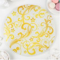 """Подставка для торта вращающаяся """"Принцесса"""", d=30 см (2846472)"""