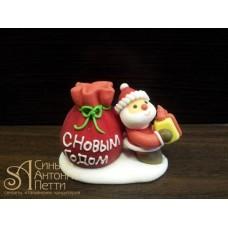 Сахарная фигурка - Дед Мороз с мешком (22987/p)