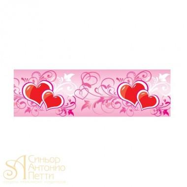 Бордюрная лента с рисунком - Сердца, 40мм. 550м. 40мкр. (NSAH 40 Сердца_550)