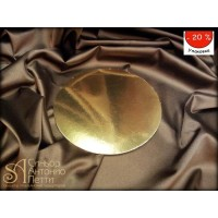 Круглые золотые подложки, 26см. 100шт. (Plate 26)