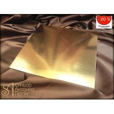 Квадратные золотые подложки, 28*28см., 100шт. (Plate 28*28)