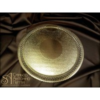 Круглая золотая подложка Apollo-7. 290/330мм. (SAI 35/p)