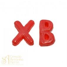 Мармеладные фигурки - Буквы ХВ раздельные, Красные, 28шт. (JEL XBD-1)