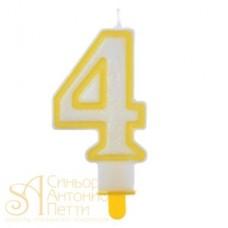 Желтая свеча - Цифра 4 (230724)