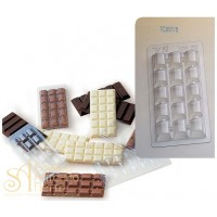 Набор форм для отливки шоколадных фигурок - Плитка шоколада, 5шт. (TC 001/5)