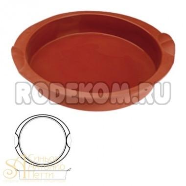 Форма для выпечки HappyFlex - Круг, 26см. (HF 01018)