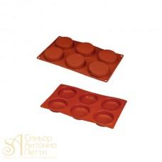 Форма для выпечки HappyFlex - Диски для торта (HF 03116)