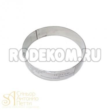 Металлическая форма - Круг, 11см. (1H2,5x11RU)