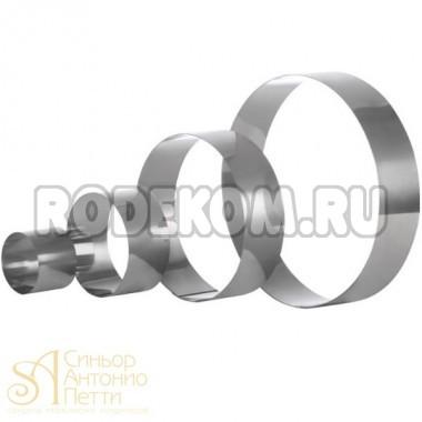 Металлическая форма - Круг, 16см. (1H6x16RU)