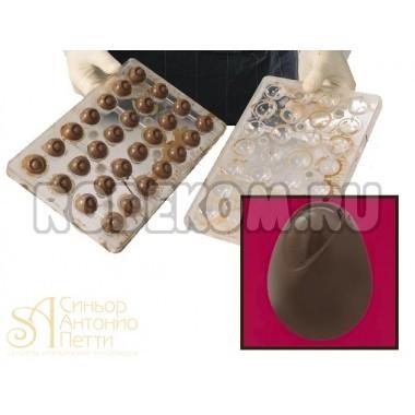 Форма для изготовления объемных конфет - Яйцо (20-3D1003)