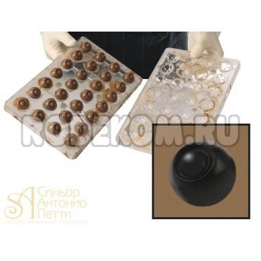 Форма для изготовления объемных конфет - Сфера (20-3D3001)