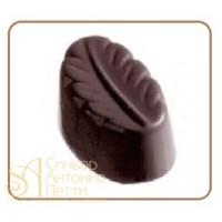 Форма для конфет - Листик классика (MA 1032)