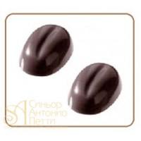 Форма для конфет - Кофейное зерно (MA 1281)