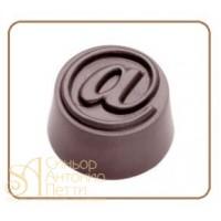 Форма для конфет - @ (MA 1493)