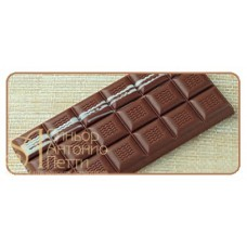 Форма - Плитка шоколада (MA 2000)