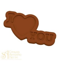 Форма-визитка I Love You (23009)