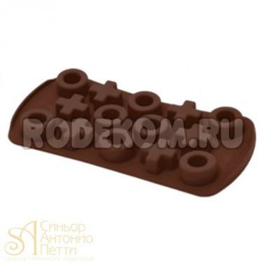 Силиконовая форма для конфет - Крестик-нолик (HF 05635)