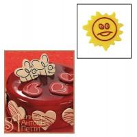 Набор форм для создания шоколадных конфет с рисунком - Солнце, 2шт. (20-C008)