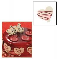 Набор форм для создания шоколадных конфет с рисунком - Сердце с узором, 2шт. (20-C015)