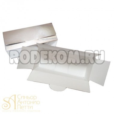 Упаковка для конфет - Серебряная, 16*7*h6см. (SP 16*7*6)