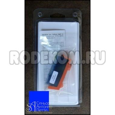 Картридж для принтера Decojet C1 - Синий (30173)