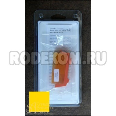 Картридж для принтера Decojet C1 - Желтый (30175)