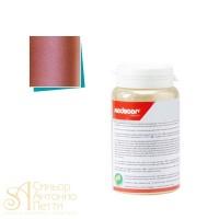 Краситель порошковый - Рубиновый Перламутровый, 25гр. (24405)