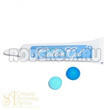 Краситель гелевый - Небесно-голубой, 20гр. (24169/23273/p)
