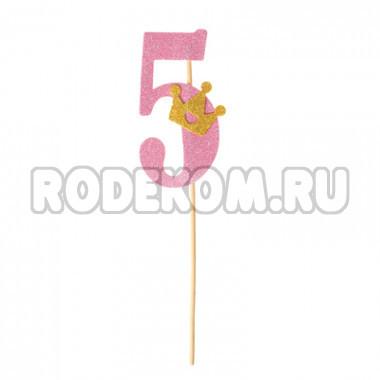 "Топпер-цифра ""5"" розовый (2587158)"